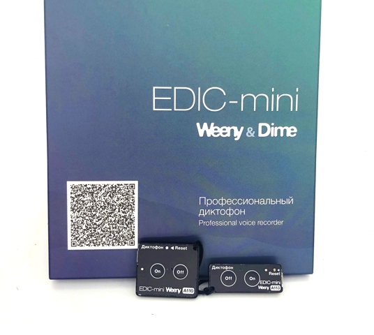 New Edic-mini Weeny&Dime series recorders!